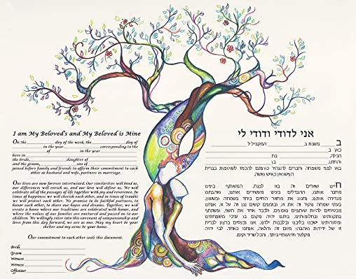 Love Tree Ketubah Jewish Marriage Document Custom Ketubah Marriage Contract Personalized Ketubah