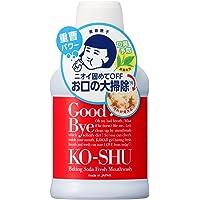 歯磨撫子 重曹すっきり洗口液 単品 200ml