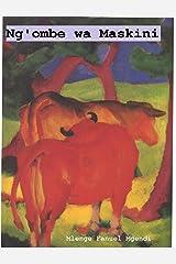 Ng'ombe wa Maskini (Hadithi za Uswahilini) (Swahili Edition) Kindle Edition