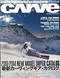 CARVE (カーブ) 2013-14 2013年 12月号 [雑誌]