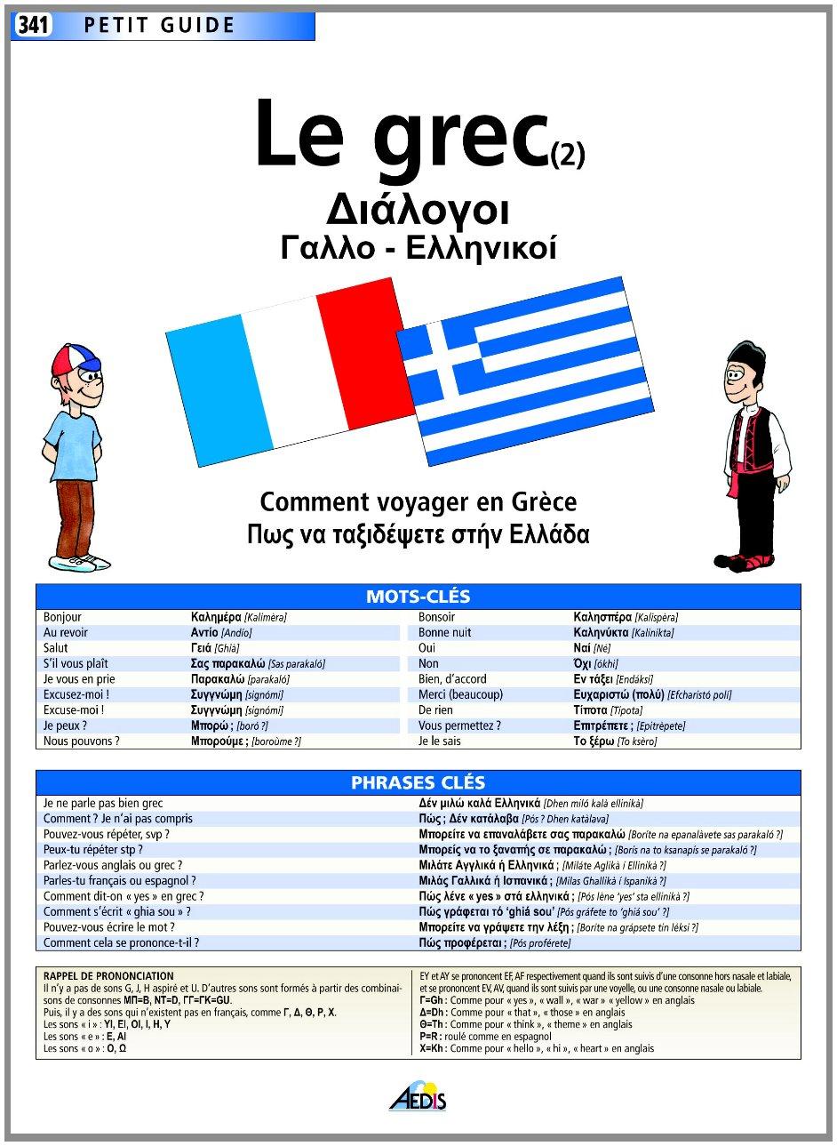 Le Grec 2 Comment Voyager En Grece Amazon Co Uk