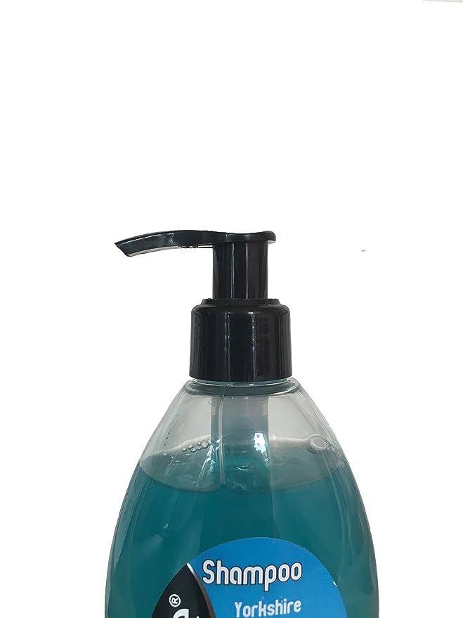 SHAMPOO PARA YORKSHIRE TERRIER. Shampoo para mascotas, esencia de piña. Champú yorksire- champú , para tratar el, pelo de tu perro.