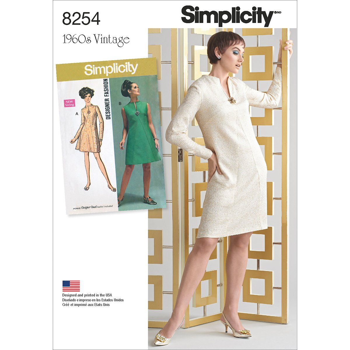 1960\'s Sewing Patterns: Amazon.com