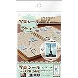 エーワン 写真シール フォト光沢紙 9面 5シート 29628