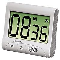 Demarkt Minuterie Grand écran LCD Chronomètre Et Stand, Fermoir Magnétique, Alarme Puissante Blanc 1PC