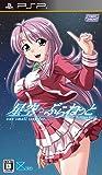 星空☆ぷらねっと one small step for…(通常版) - PSP