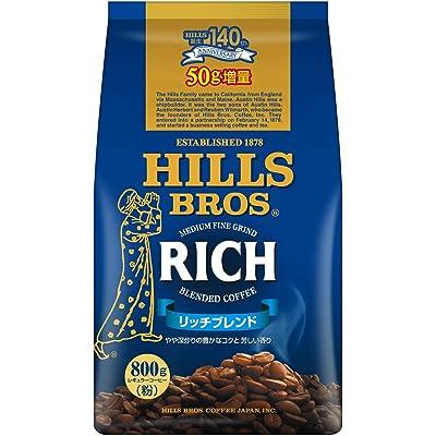 【3日まで】HILLS コーヒー 豆 (粉) リッチブレンド 750g+50g増量 送料込634円【Amazon.co.jp限定】