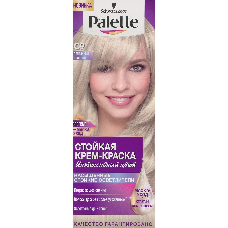 Schwarzkopf color ultimate online kaufen - Amazon Com Palette Intensive Color Creme C9 Silver Blond Chemical Hair Dyes Beauty