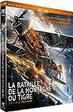 La Bataille de la Montagne du Tigre [Édition Limitée Blu-ray 3D & 2D + DVD]
