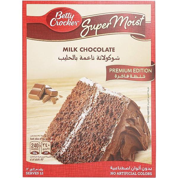 Betty Crocker Milk Chocolate Premium Edition 510 Gm Buy Online At Best Price In Uae Amazon Ae