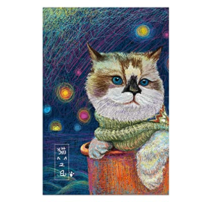 234 Pieces Jigsaw Puzzles for Adults Kids 5.91 x 3.94inch Space Cat Fairies Castle DIY Toys Home Game Gifts: Home & Kitchen