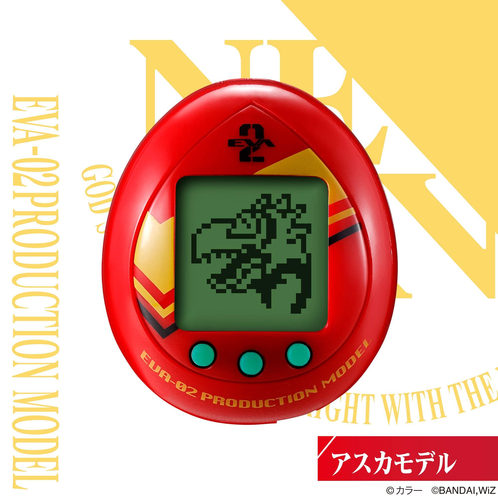 エヴァンゲリオンたまごっち「汎用卵型決戦兵器 エヴァっち」在庫アリ!販売中!