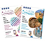 Learn Arabic for Non-Native Speakers Course for Adults: Student's Book and Workbook Kit with Online Audios