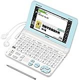 カシオ 電子辞書 エクスワード 小学生低学年モデル XD-SK2000WE ホワイト