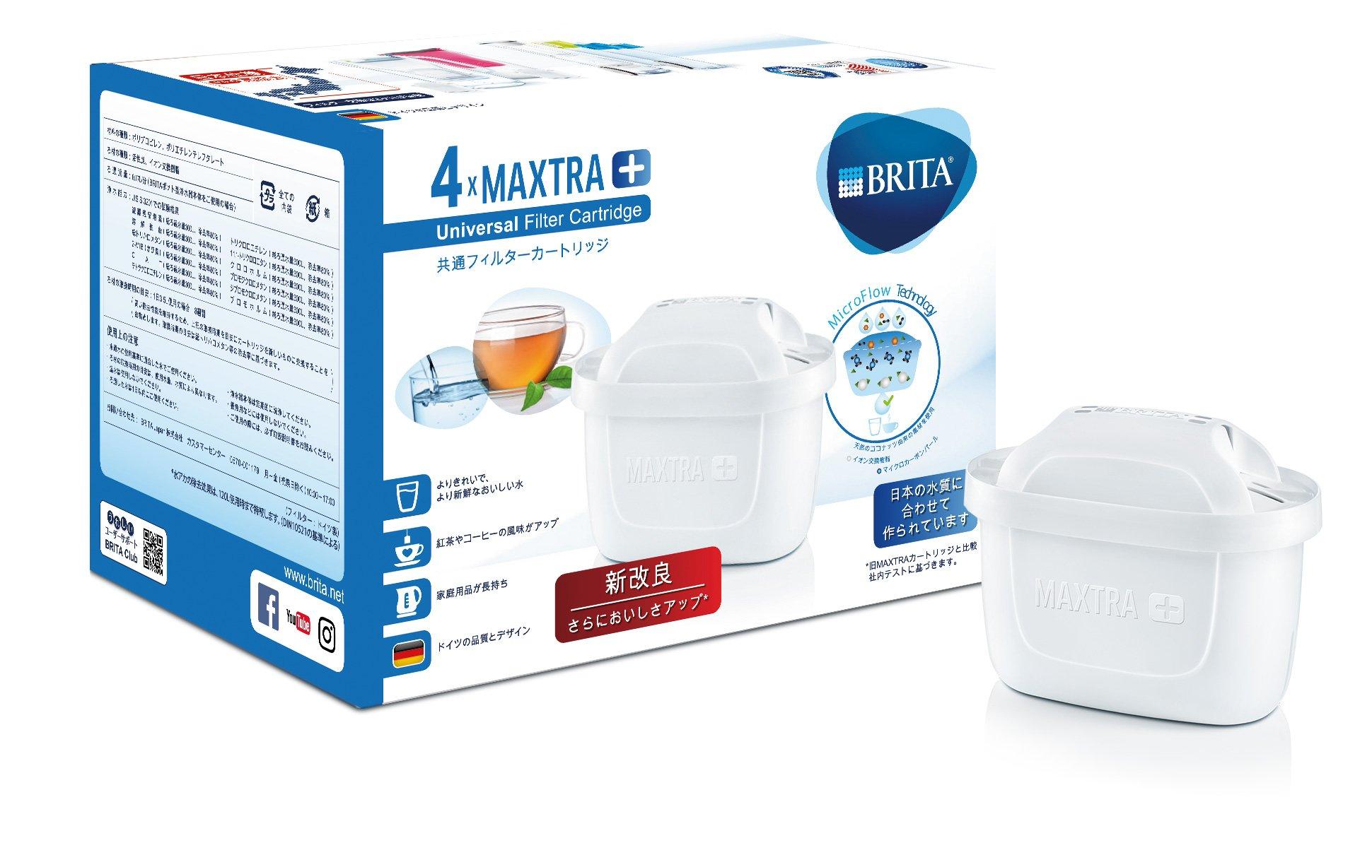 BRITA ブリタ 浄水器 ポット カートリッジ マクストラ プラス 4個セット 【日本仕様・日本正規品】【 MAXTRA+】