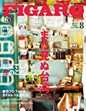madame FIGARO japon (フィガロ ジャポン)2019年 08 月号[新しい魅力発見 まだ見ぬ台湾。]