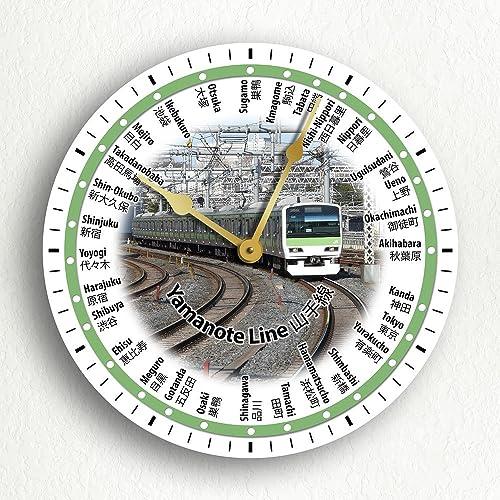 Yamanote Line Japanese Train 12 Wall Clock