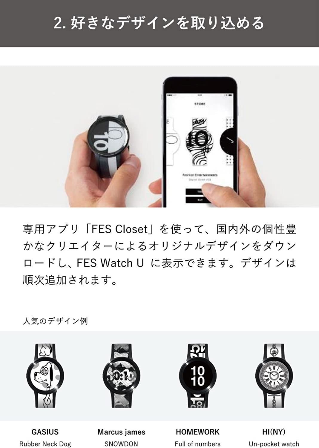Sony 腕時計 FES Watch U Premium Black FES-WA1-B