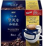 AGF ちょっと贅沢な珈琲店 レギュラー・コーヒー プレミアムドリップ スペシャル・ブレンド 6袋 【ドリップコーヒー】×5箱