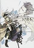 Levius/est 5 (ヤングジャンプコミックス)