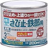アトムハウスペイント 【さびの上から塗れる】 水性さび止・鉄部用 200ML シルバー