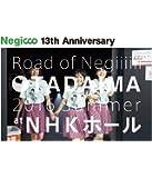Negicco at NHKホール~TADAIMA~2016 Summer(BRD) [Blu-ray]