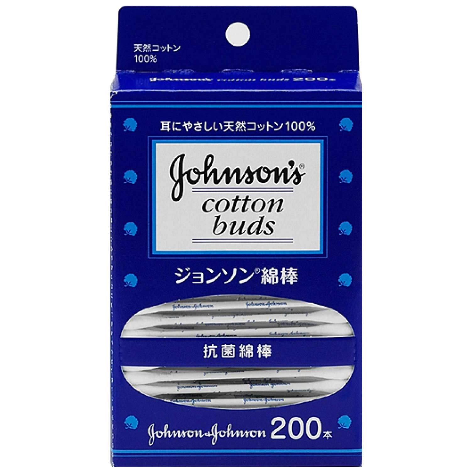 Japan Health and Personal Care - Johnson cotton swab 200 pieces *AF27*