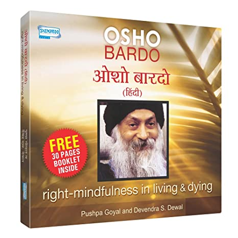 Buy Osho Bardo Online At Low Prices In India Amazon Music Store
