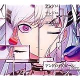 アンドロイドガール(初回限定盤CD+特典CD)