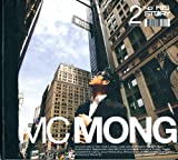 [CD]MC Mong Vol. 2 - His Story (韓国盤)