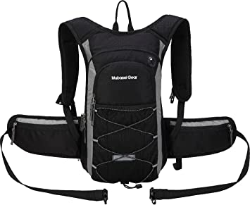 Amazon.com : Insulated Hydration Backpack with 2L BPA FREE Bladder ...