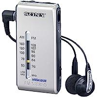 Sony SRF-S84 FM/AM Super Compact Radio Walkman with Sony MDR Fontopia Ear-Bud (Silver)