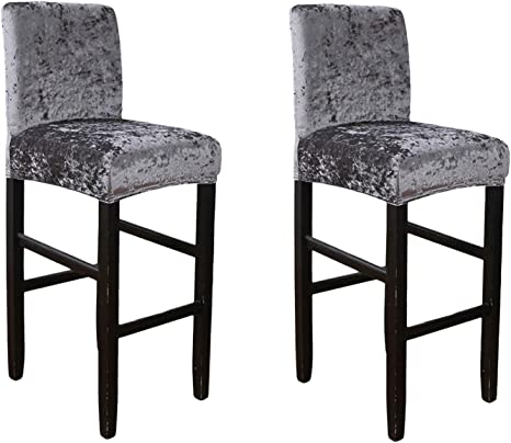 BTSKY 2 Pack Stretch Chair Cover Slipcovers Counter Height Bar Stool Covers Dining Room Kitchen Barstool Cafe Furniture High Seat Chair Protectors Coffee