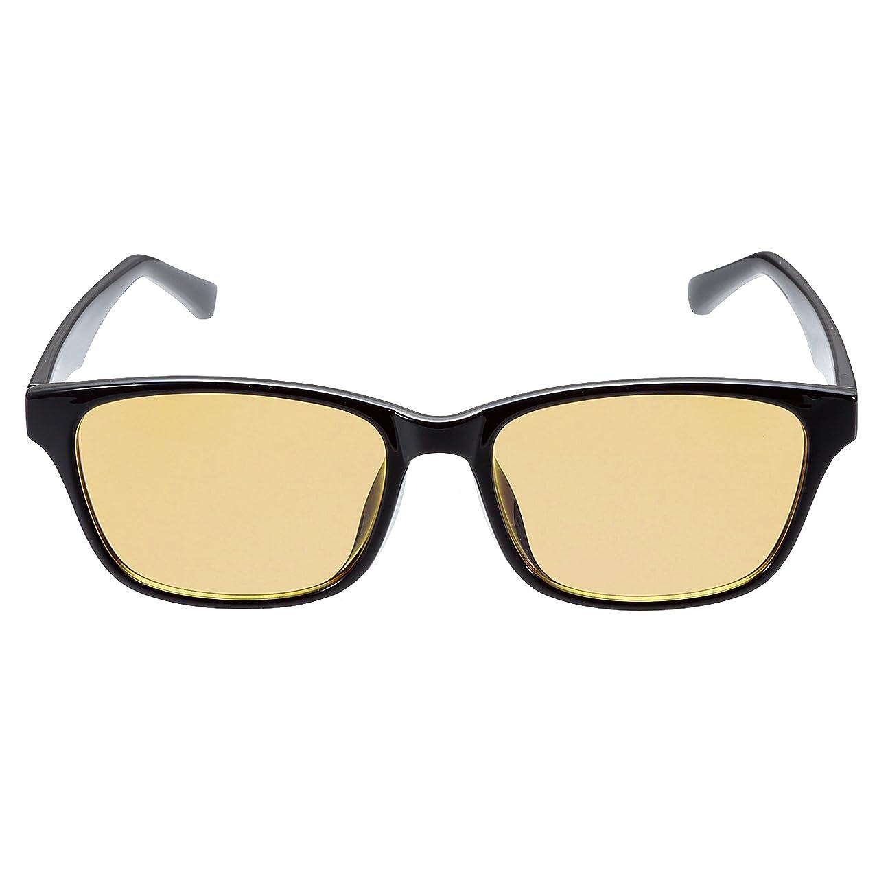 効果好色な運命Jawwei パソコンメガネ ブルーライトカット メガネ PC用 ボストン 丸 眼鏡 おしゃれ 超軽量 透明レンズ 度なし 視力保護 復古輻射防止眼鏡 円形 青色光 紫外線 カットメガネ メンズ レディース(ボストンメガネ,黒)
