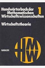 Handwörterbuch der mathematischen Wirtschaftswissenschaften (German Edition) Hardcover
