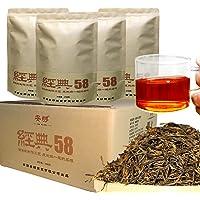 安够 精品滇红茶系列 经典58古树滇红1000克 云南原产地凤庆滇红茶