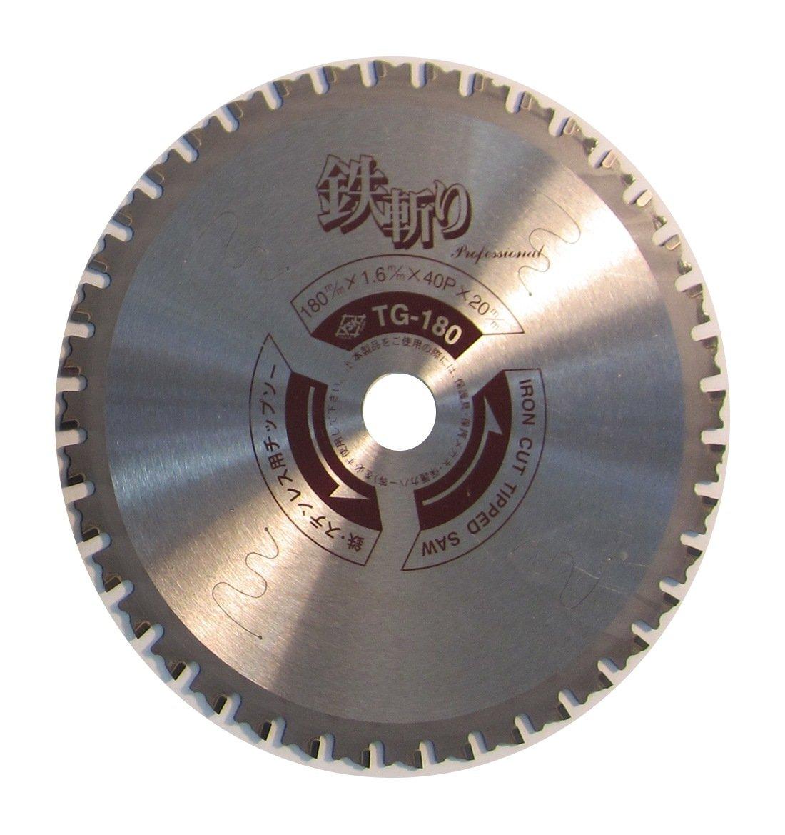 YSK工業 鉄斬り 305×2.2×56p×25.4 鉄ステンレス用サーメットチップソー TG-305 消音レーザー入り 低速用 B00AH4R5FC 305X2.2X56PX25.4 305X2.2X56PX25.4