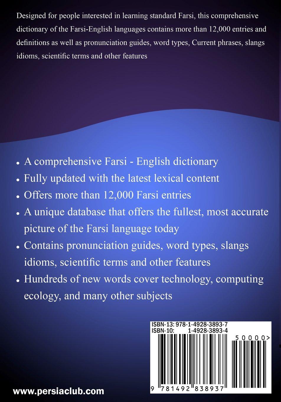 Amazon Persia Club Dictionary Farsi
