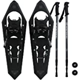 Winterial Premium Mountain Terrain Snowshoes, Backcountry Snowshoeing, Adult, BRAND NEW 2018 MODEL!