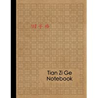 Chinese Writing Practice Book: Tian Zi Ge Chinese Character Notebook - 120 Pages - Practice Writing Chinese Exercise…