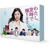 【Amazon.co.jp限定】わたし、定時で帰ります。Blu-ray(ビジュアルシート付)