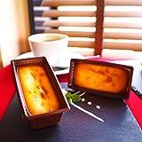 糖限郷 低糖質ベイクドチーズケーキ 3個入 糖質96%オフ