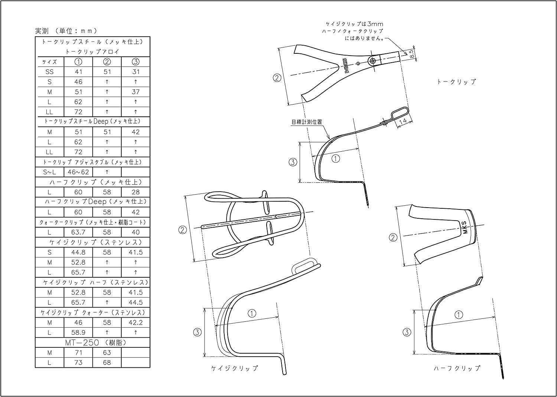 Foot Stretchers MKS Paire puntapiedi Acier Inoxydable Chrome Mesure Moyenne Cage Courte puntapiedi //Pair Toe Clips Inoxydable Steel Chrome Medium Size Short Cage