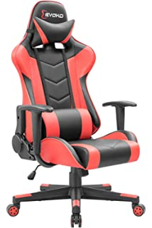 Amazoncom Managerial And Executive Office Chair Gaming Chair High