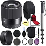 Sigma 30mm F1.4 Contemporary DC DN Lens for SONY E-Mount Cameras + Sunshine Deluxe Accessory Pack