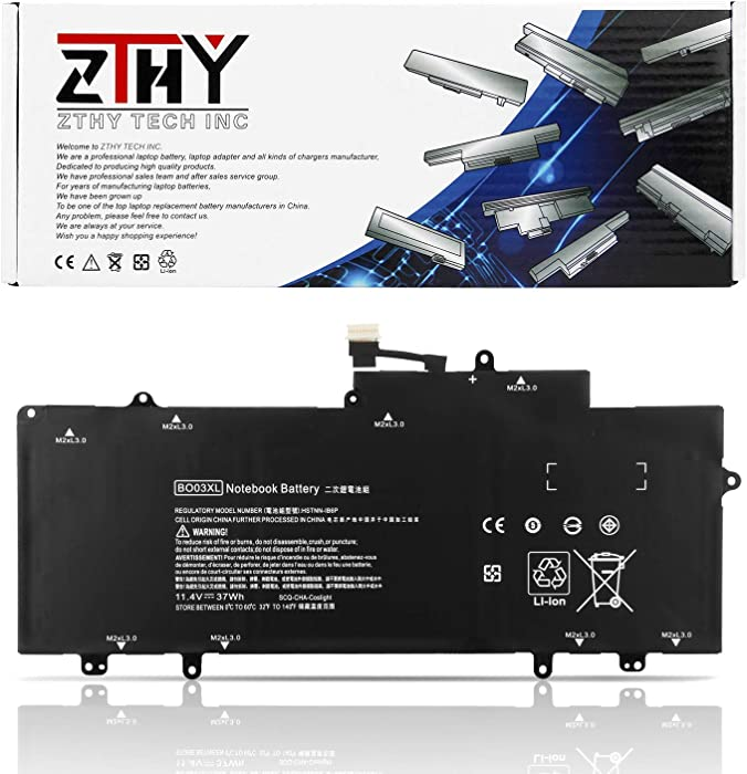 The Best Hp 756745001 Battery