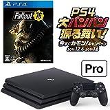 PlayStation 4 Pro 1TB お好きなダウンロードソフト2本セット(配信) +Fallout 76  CUH-7200BB01【CEROレーティング: Z】
