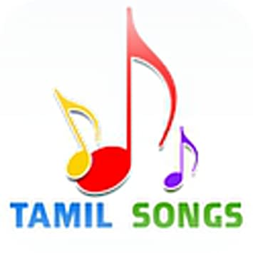 Amazon com: Download Tamil Music Songs Videos Tube: Appstore