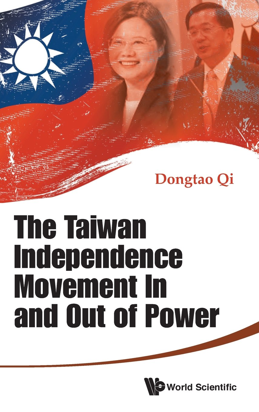 amazon the taiwan independence movement in and out of power