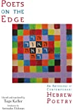Poets on the Edge: An Anthology of Contemporary Hebrew Poetry (S U N Y Series in Modern Jewish Literature and Culture) (Suny Series, Modern Jewish Literature & Culture)